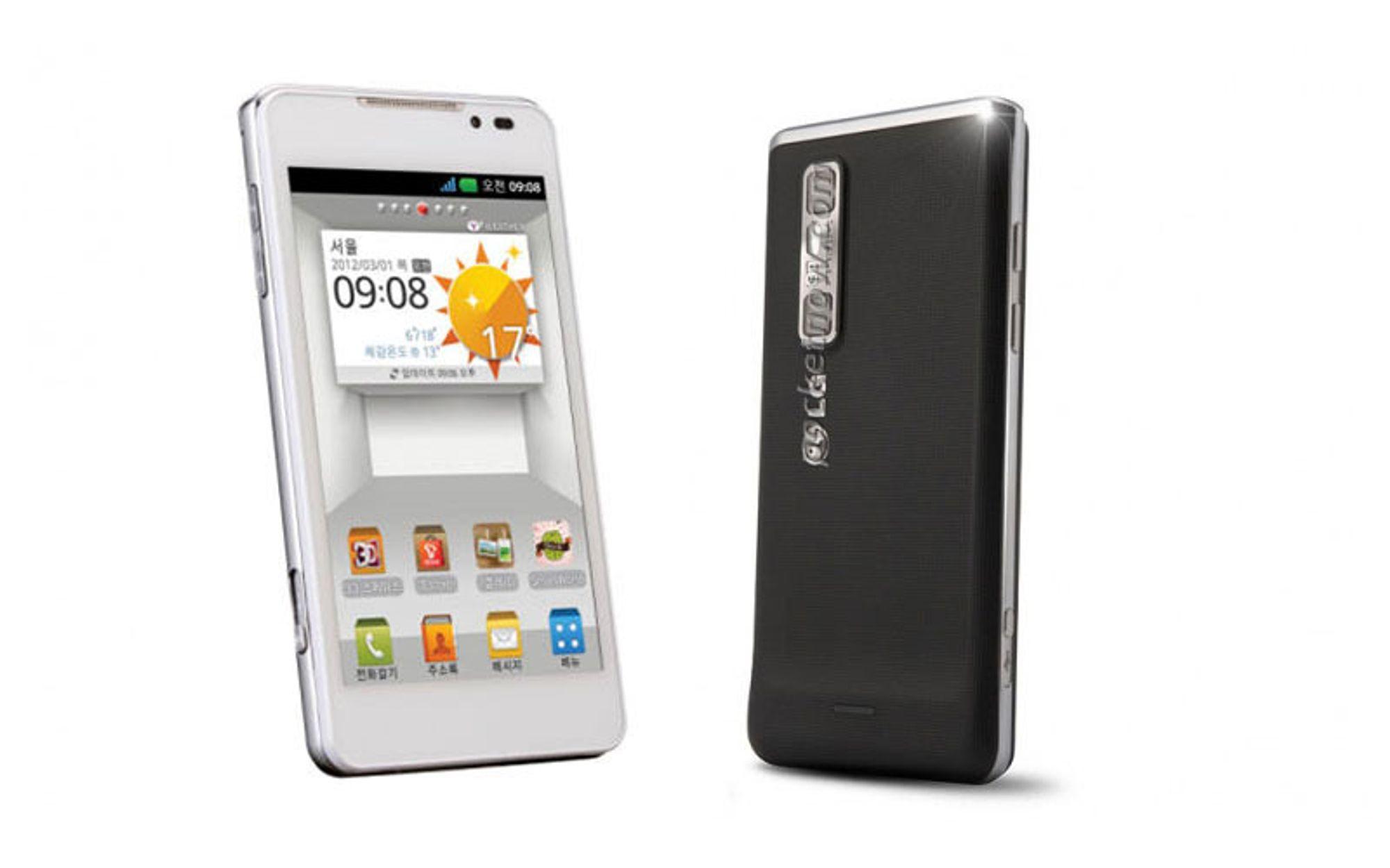 - Dette er oppfølgeren til LG Optimus 3D