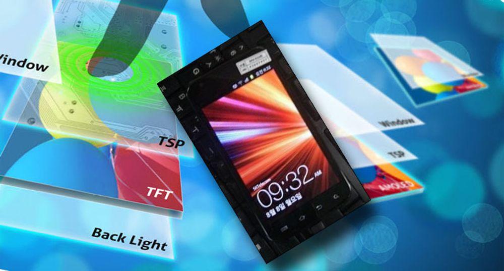 Superskjerm fra Samsung?
