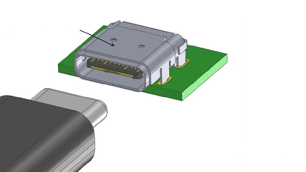 Den nye USB-pluggen kan kobles inn begge veier, og vil være på størrelse med Type-B microUSB-kabelen som brukes blant annet til Android-telefoner.