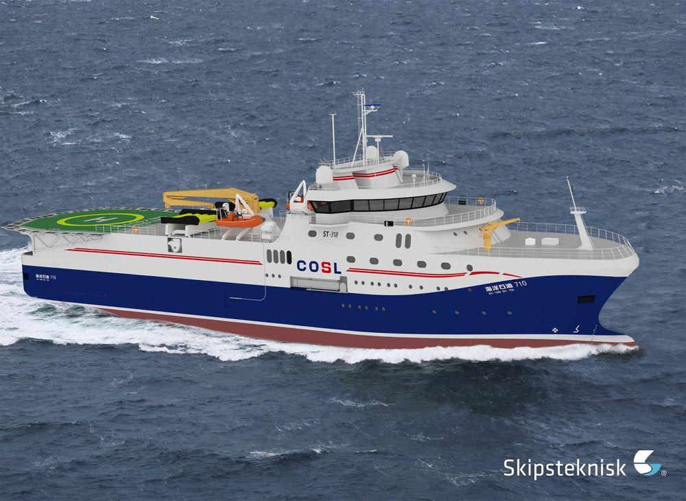 2D: Seismikkfartøy med ST 318-design fra Skipsteknisk til COSL.
