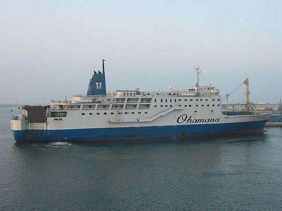 Søster: Sewol og søsterskipet Ohamana ble overtatt i 2012 og påbygget for økt lugarkapasitet og passasjerfasiliteter. Det gjorde skipet mer ustabilt, hevder kapteinen på Sewol.