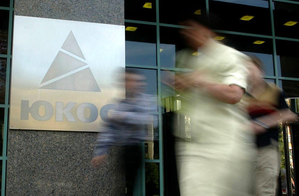 Arkivfoto fra den nå oppløste oljegiganten Yukos' hovedkvarter i Moskva 8. juli 2004.