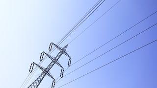 Nasjonal strømdatabase utsettes til 2017