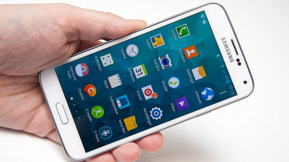 Samsung Galaxy S5 er en av de beste telefonene på markedet akkurat nå. Delta i konkurransen vår, så kan du vinne en til odel og eie.