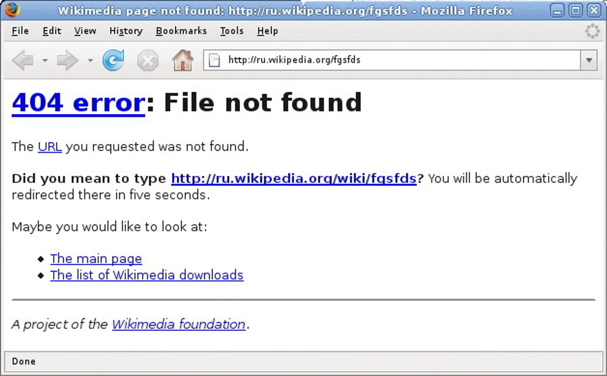 De av oss som bruker internett flittig, har sannsynligvis mer enn en gang støtt på en 404-feilmelding.
