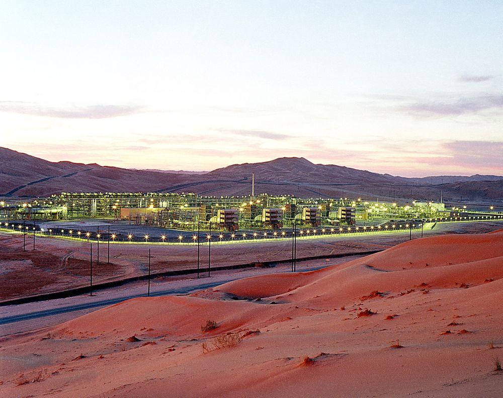 Olje- og gasselskapet DNO har stanset produksjonen i Jemen på grunn av sikkerhetssituasjonen i landet. Illustrasjonsfotoet er fra et anlegg i Saudi-Arabia.
