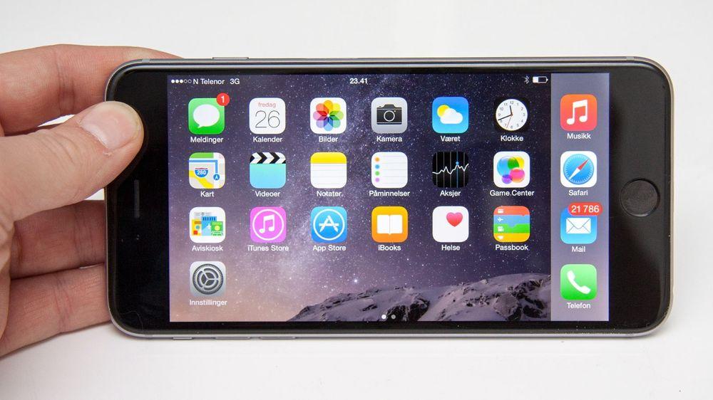 Årets iPhone skal være nokså lik 6-modellene, med flere justeringer på innsiden.