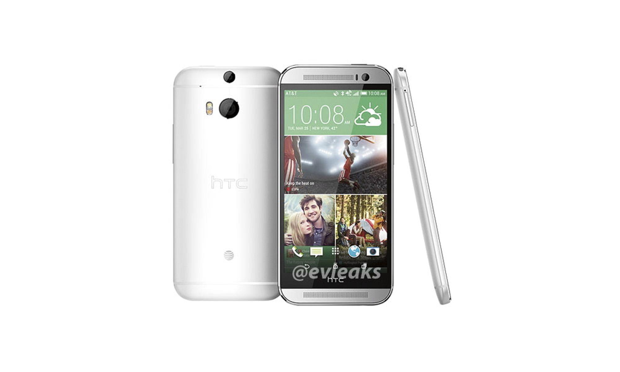 Dette er angivelig et lekket produktbilde av HTC M8, også kjent som nye HTC One.