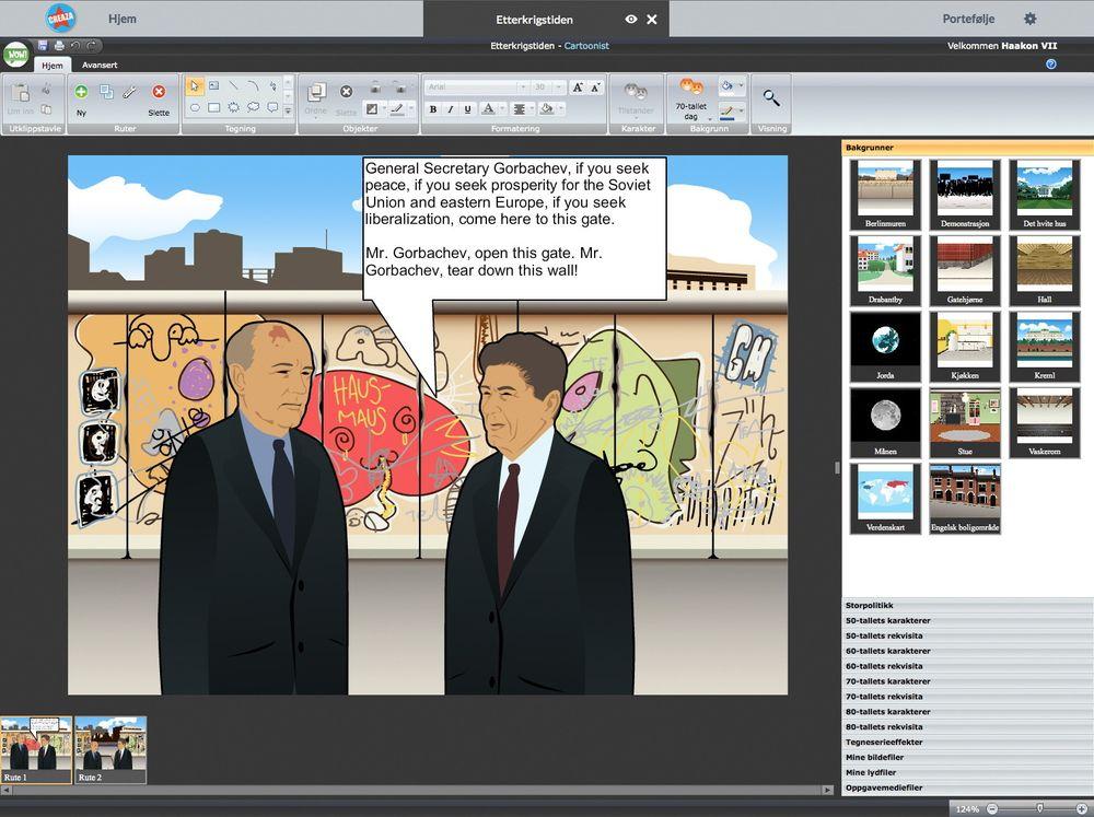 Læremiddelet Creaza går ut på at elevene selv lager innhold knyttet til faglige oppgaver, i form av tegneserier, tankekart, filmer eller lydmikser.