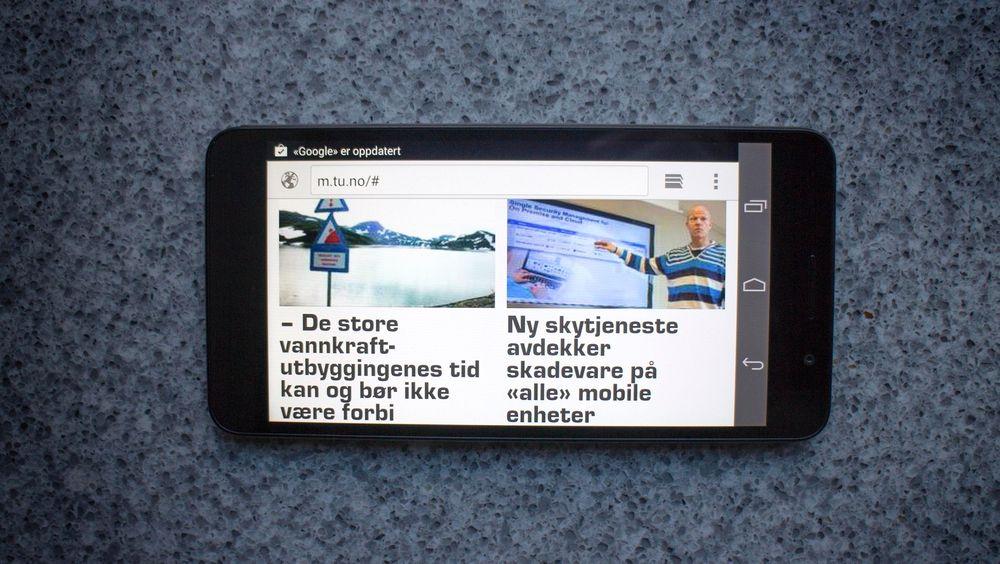 God skjerm: Det er ikke noe å si på Full HD-skjermen til Huawei Honor 6.