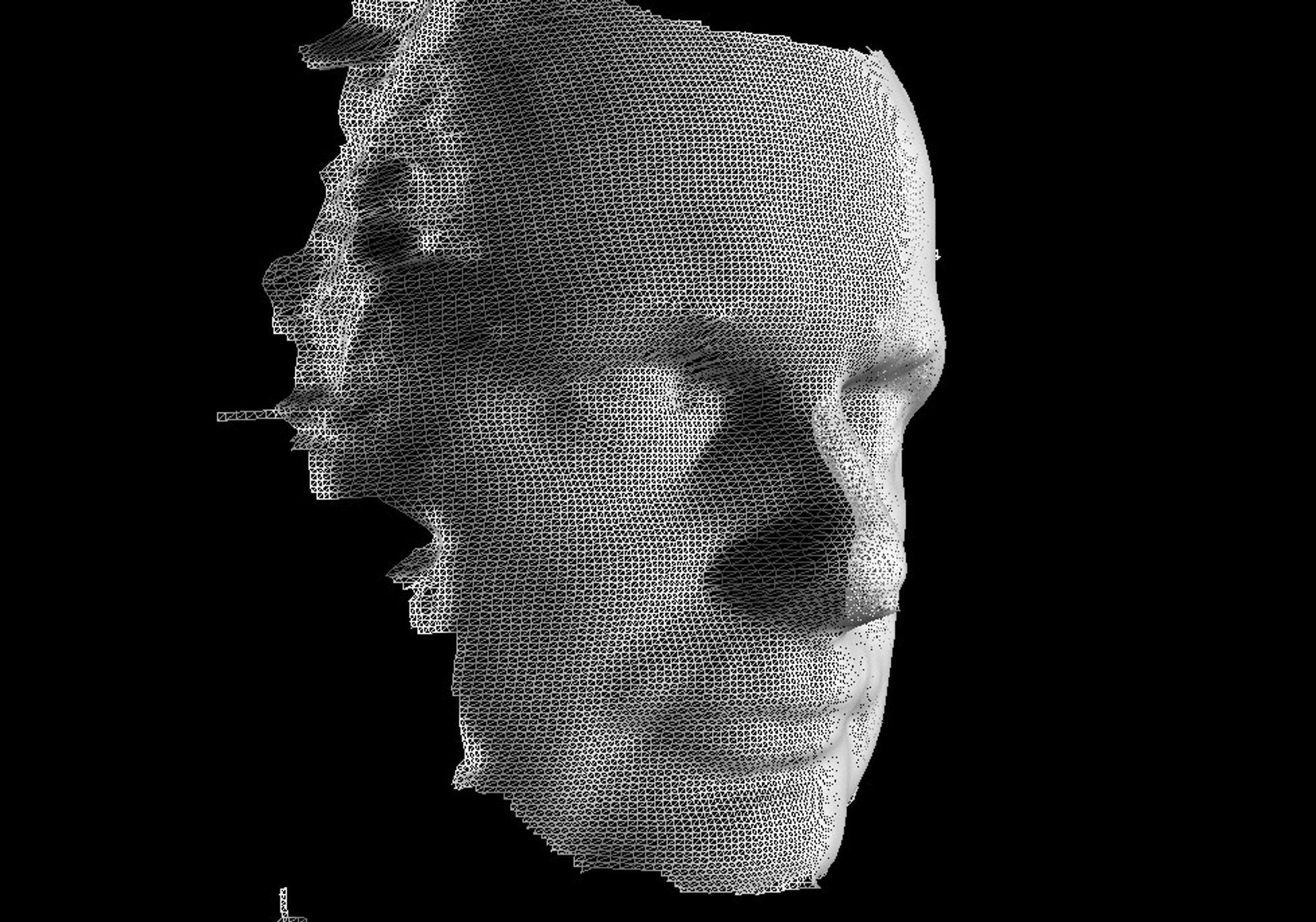 Politiet ønsker å få tilgang til teknologi for ansiktsgjenkjenning.