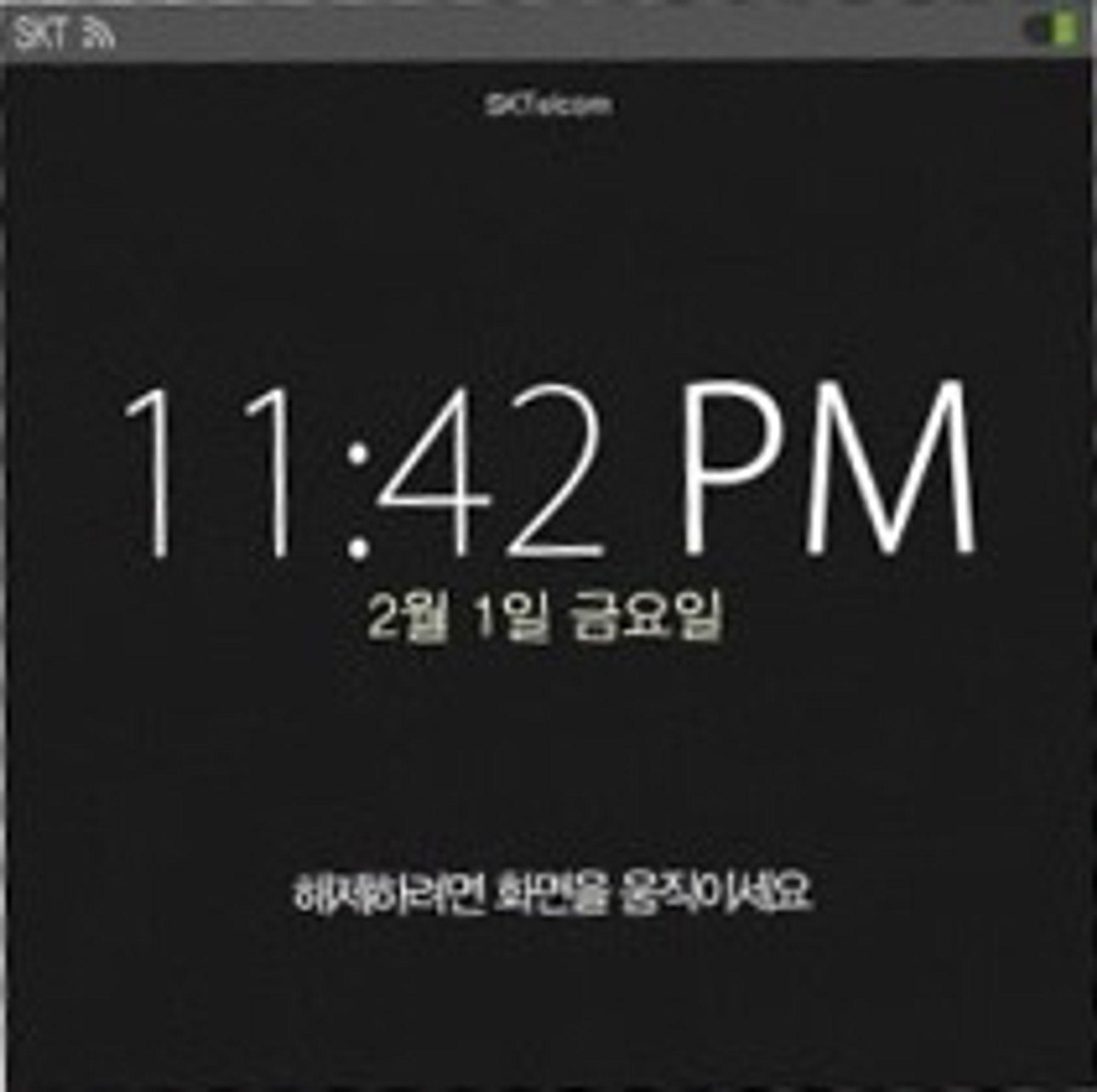 Samsung på armen: Altius kan bli navnet på Samsungs digitale armbåndsur. Med Bluetooth forbindelse til mobiltelefonen kan det overa mange av oppgavene. Her kan man lese meldinger og styre musikk og kanskje få em masse helseinforasjon i tillegg.