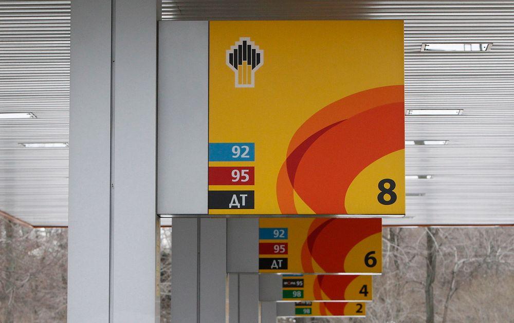 Det russiske oljeselskapet Rosneft ligger an til å bli verdens største børsnoterte oljeprodusent.