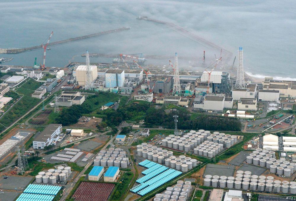 Det ødelagte atomkraftverket Fukushima i Japan.