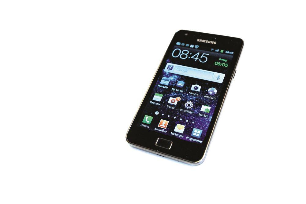 En av de tiltalte: Samsung Galaxy SII inneholder teknologi LG mener er basert på deres OLED-patenter