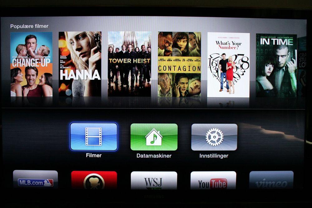 Ny Apple TV - med nytt operativsystem og støtte for egne apper - kommer i september, melder Buzzfeed.
