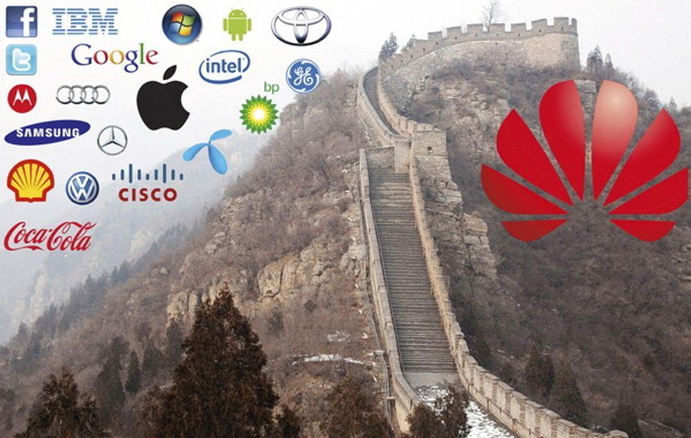 VIL BRYTE UT: Logoen til høyre skal bli den aller første globale merkevaren fra Kina, men først må vestlige skeptikere overbevises. TU slapp som første norske medium inn bak murene til omstridte Huawei Technologies i Kina.