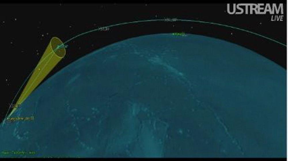 I BANE: NuSTAR er nå i bane rundt jorden og snart klar til å ta bilder av sorte hull.