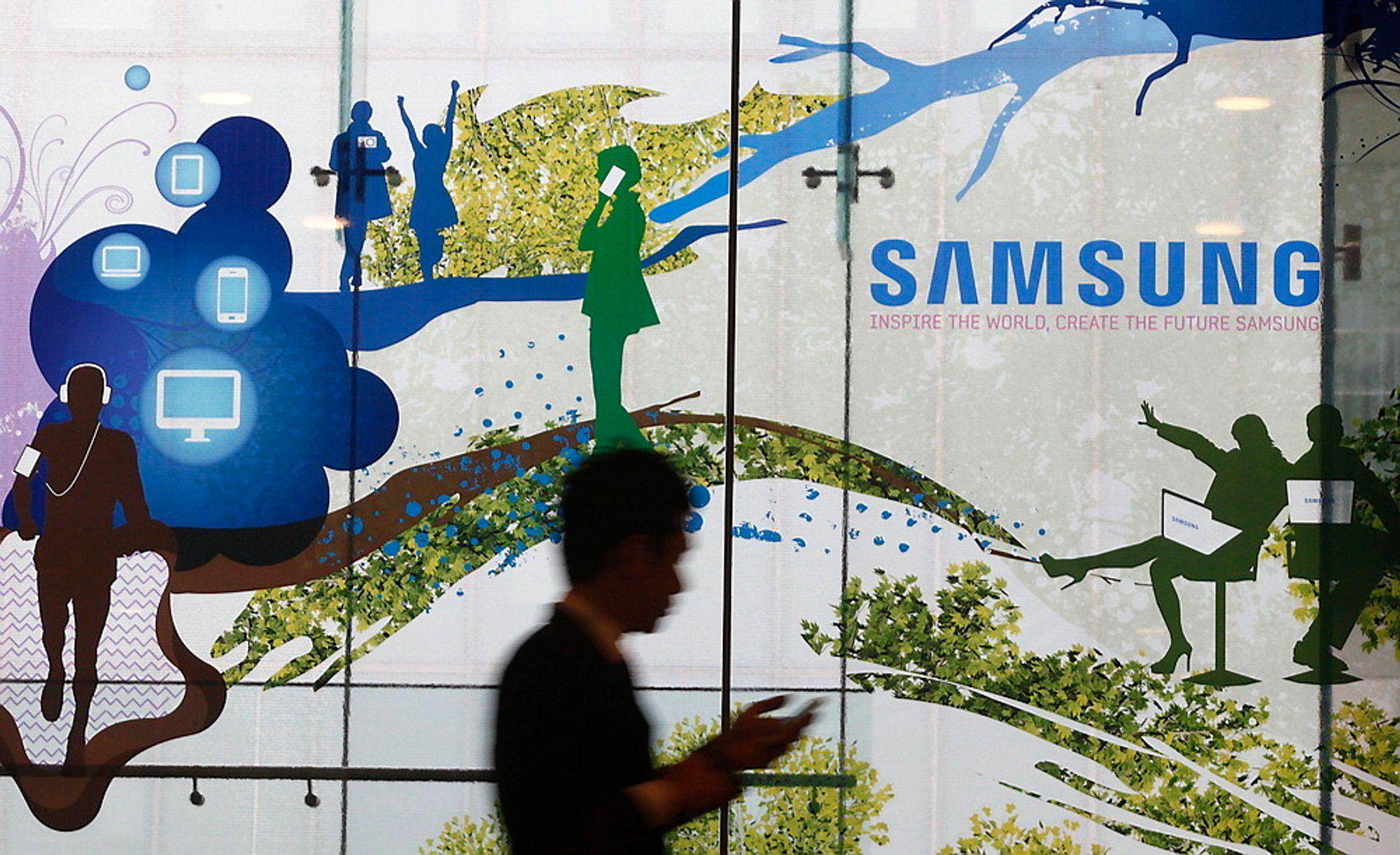 TJENGER PENGER: 42 milliarder kroner ble overskuddet i årets tredje kvartel for Samsung Electronics.