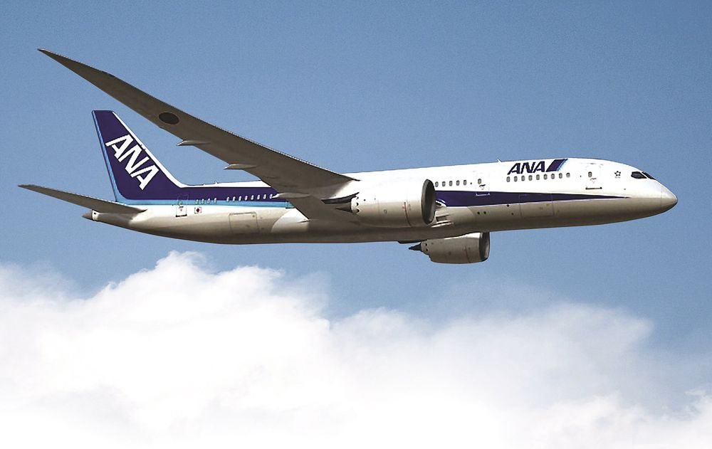 ANA. Boeing B787.