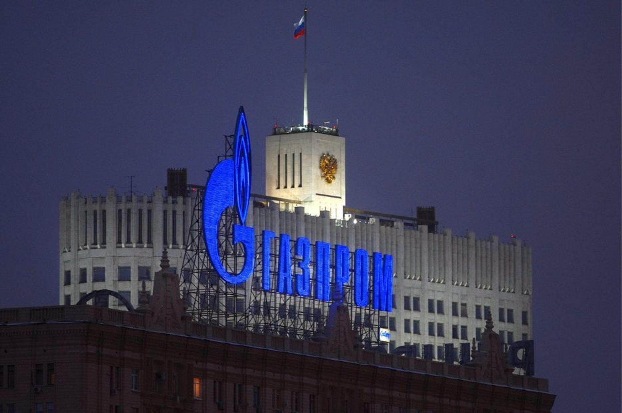SIKRET SEG NORDSJØANDELER: Gazprom har byttet til seg andeler i Nordsjøen. Eksperter mener avhengigheten av russisk gass øker.