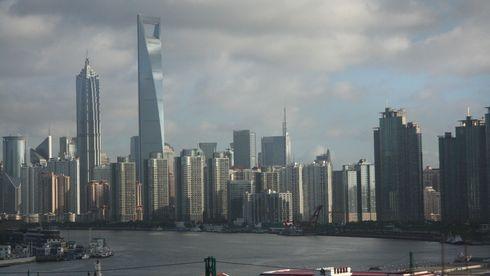BILDESERIE: Verdens tredje høyeste bygning