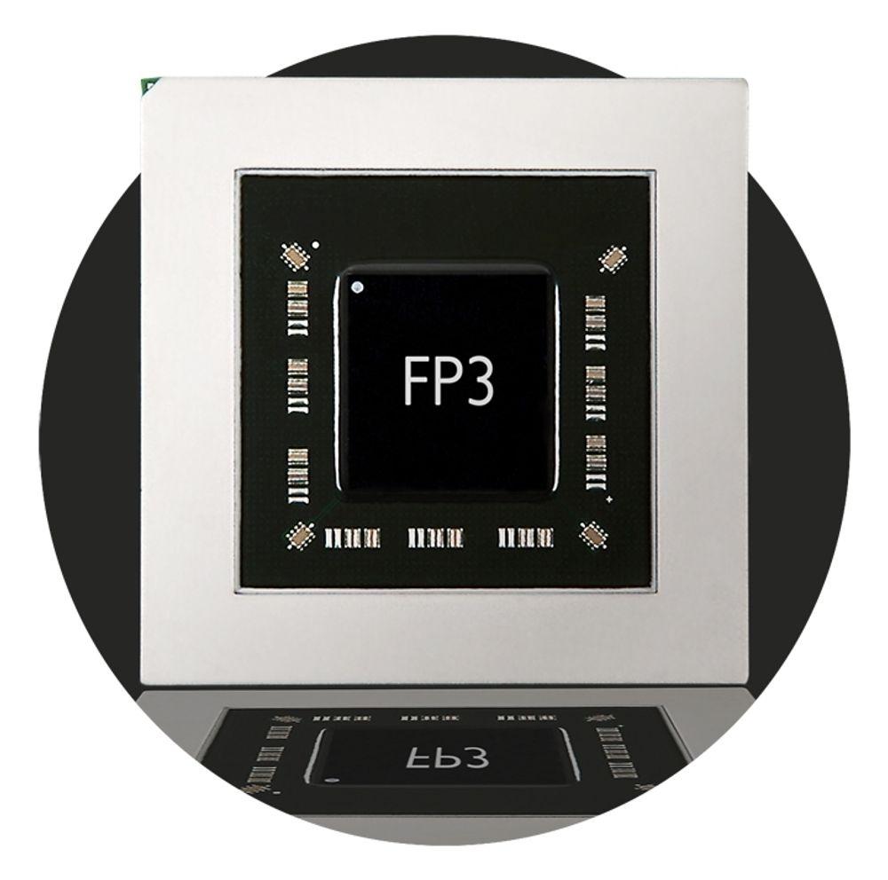 POSTMANNEN: Alcatel Lucents nye FP3 nettverksprosessor er fire ganger kjappere enn noen tidligere.