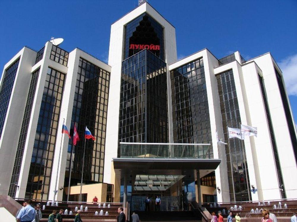 Størst: Lukoil er Russlands største oljeselskap og landets største oljeprodusent. Selskapets hovedkontor ligger i Moskva.