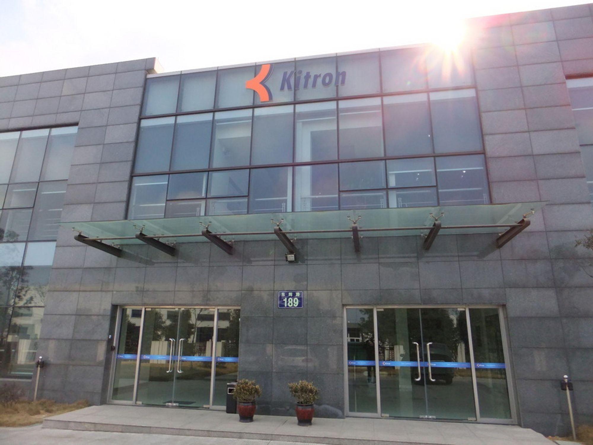 Kitrons nye fabrikk i Ningbo i Kina skal hovedsakelig drive med kontraktsproduksjon av elektroniske komponenter.