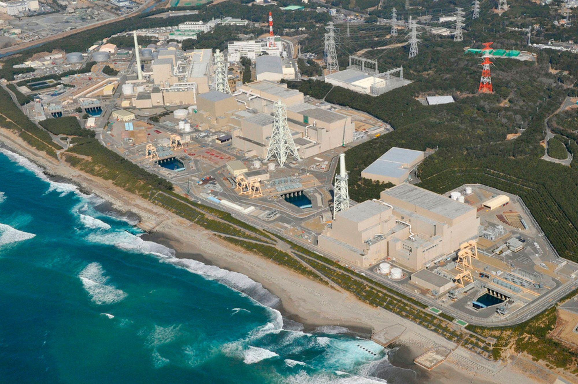 Atomkraftverket Hamaoka blir stengt i minst to år mens utbedringene pågår.
