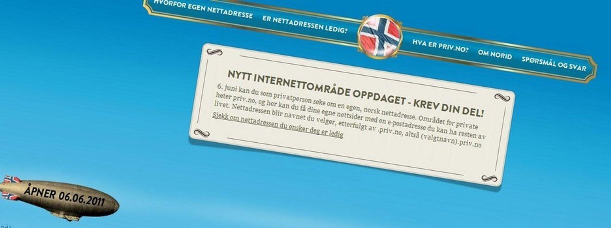 Skjermdump www.priv.no