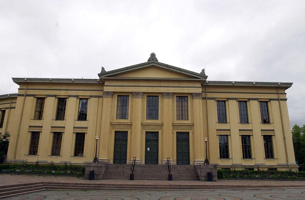 UTDANNING: Norges første universitet får ikke selskap av flere på en stund, hvis vi skal tro politikerne.