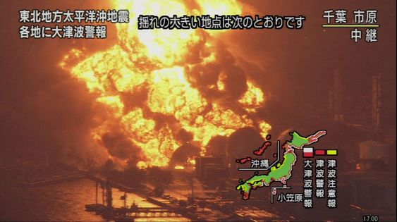 """RESTRICTED TO EDITORIAL USE - MANDATORY CREDIT """" AFP PHOTO / HO / NHK"""" - NO MARKETING NO ADVERTISING CAMPAIGNS - DISTRIBUTED AS A SERVICE TO CLIENTSA screen grab taken from news footage by Japanese public broadcaster NHK on March 11, 2011 shows the refinery plant on fire in Ishihara in Chiba prefecture.  A massive 8.9-magnitude earthquake shook Japan, unleashing a powerful tsunami that sent ships crashing into the shore and carried cars through the streets of coastal towns.    JAPAN OUT AFP PHOTO / HO / NHK Et voldsomt jordskjelv etterfulgt av en tsunami i Japan har ført til enorme ødeleggelser."""