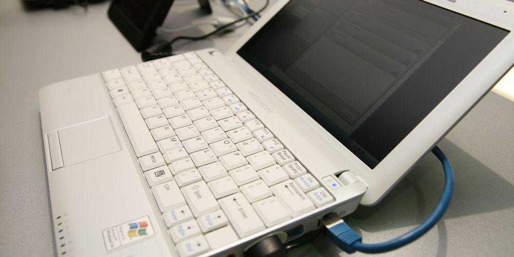 Datamaskiner er den vanligste formen for IKT-import til Norge. Samtidig eksporterer vi mer og mer.