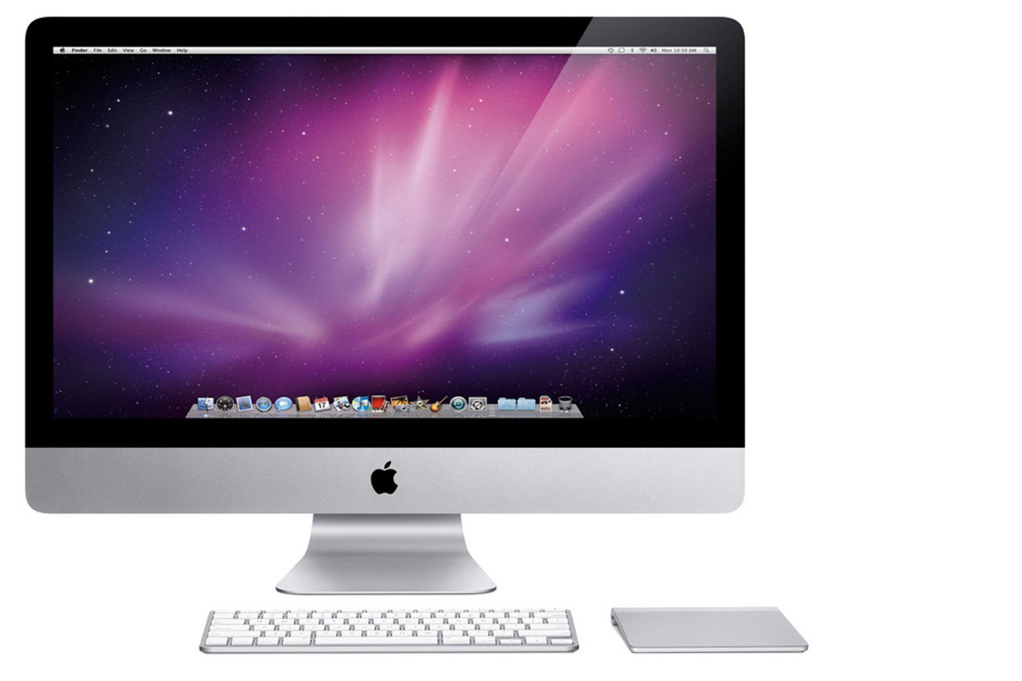 iMac får en hardware-boost. Det gjør også Mac Pro.