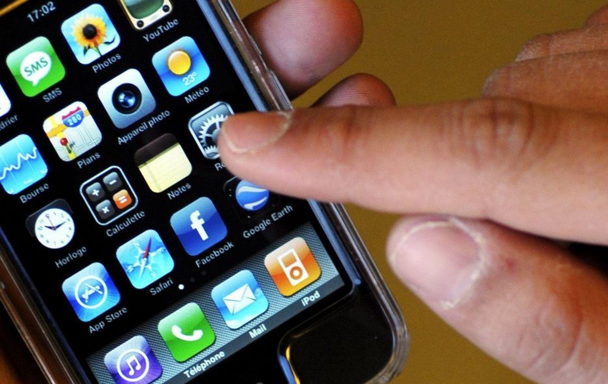 UTDATERT: Jussen har gjennom all nyere historie hengt etter den teknologiske utviklingen, noe  Datalagringsdirektivet og smarttelefoner som iPhone nå blir nok et eksempel på.