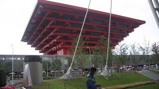 BILDESERIE: Expo 2010