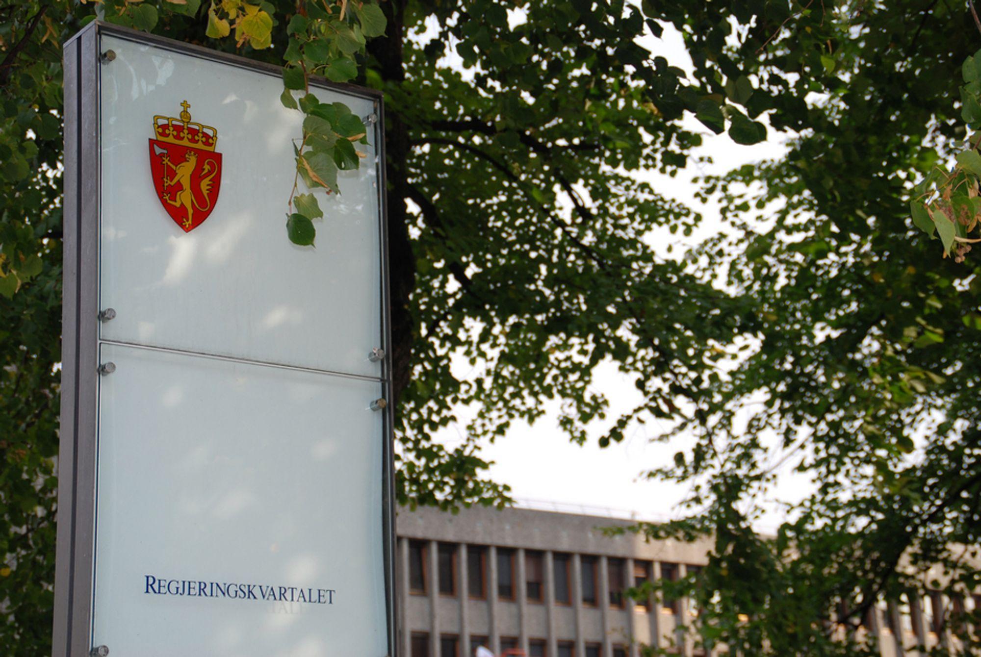 OPPVASK: To sentrale ledere i Departementetens Servicesenter (DSS) har gått av etter svikt i regjeringens datasikkerhet.