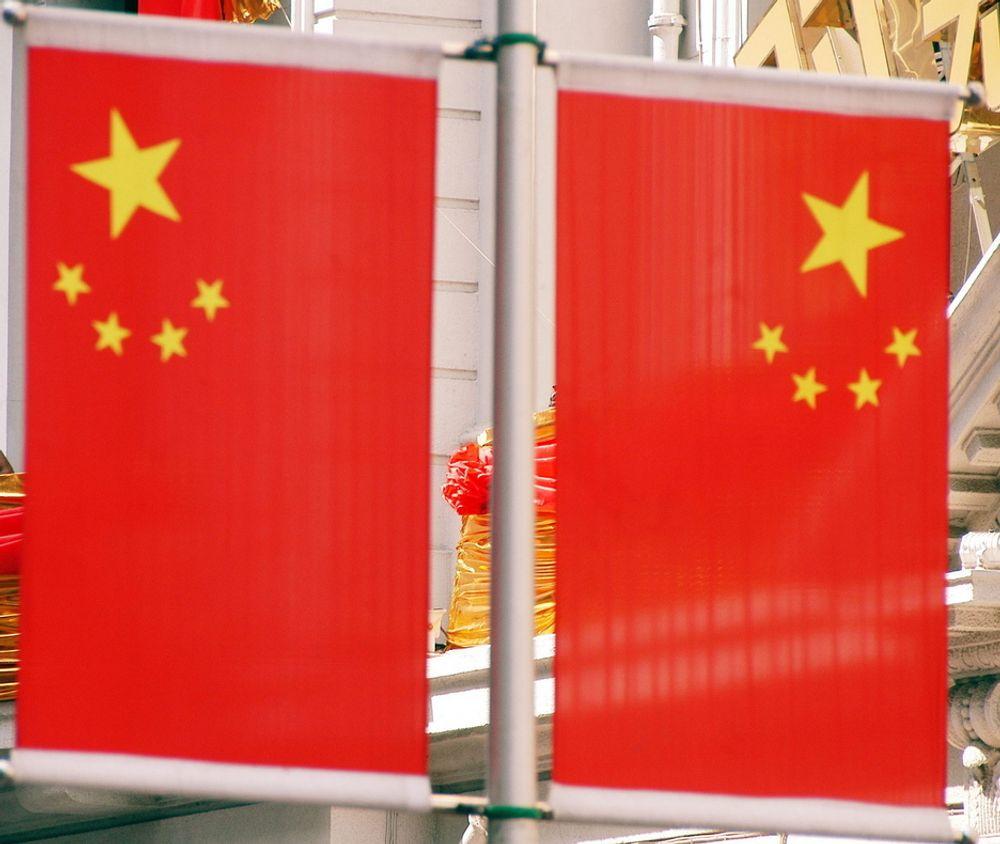Kina er vert for et oppkjøringsmøte til klimaforhandlingene i Mexico.