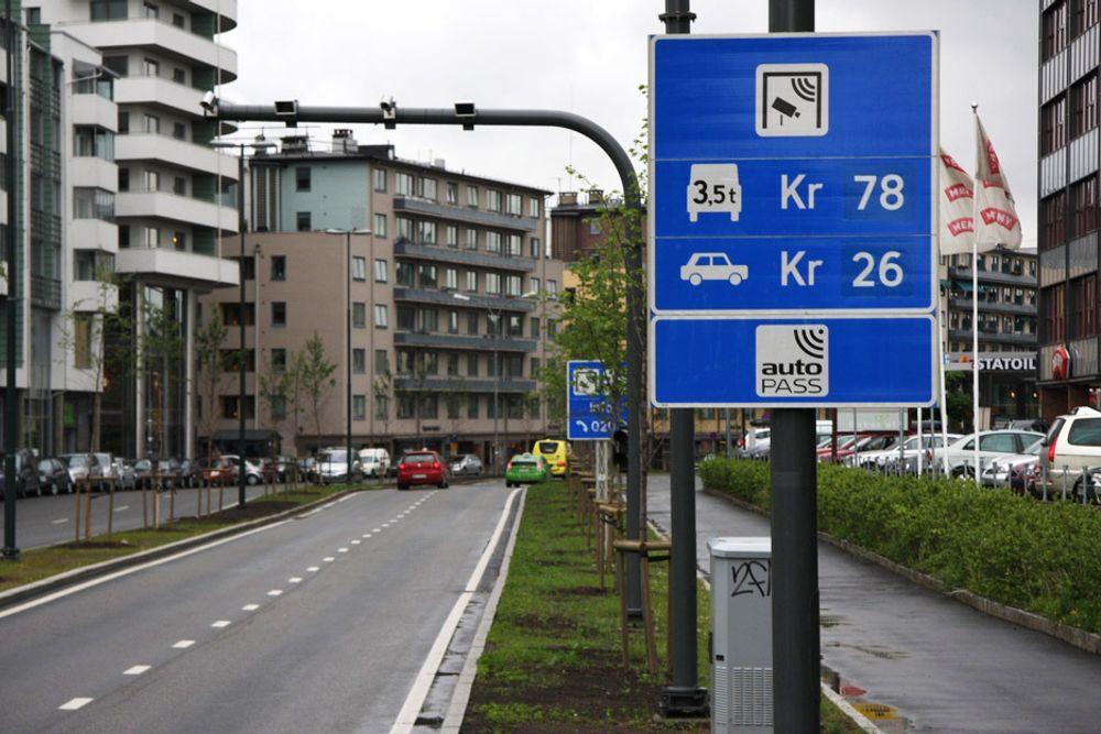 REGISTRERER DEG: De fleste bomstasjoner har blitt ubetjente. Det betyr at alle som passerer blir fotografert og registrert. Her Fjellinjens bomstasjon i Sørkedalsveien på Majorstuen i Oslo.
