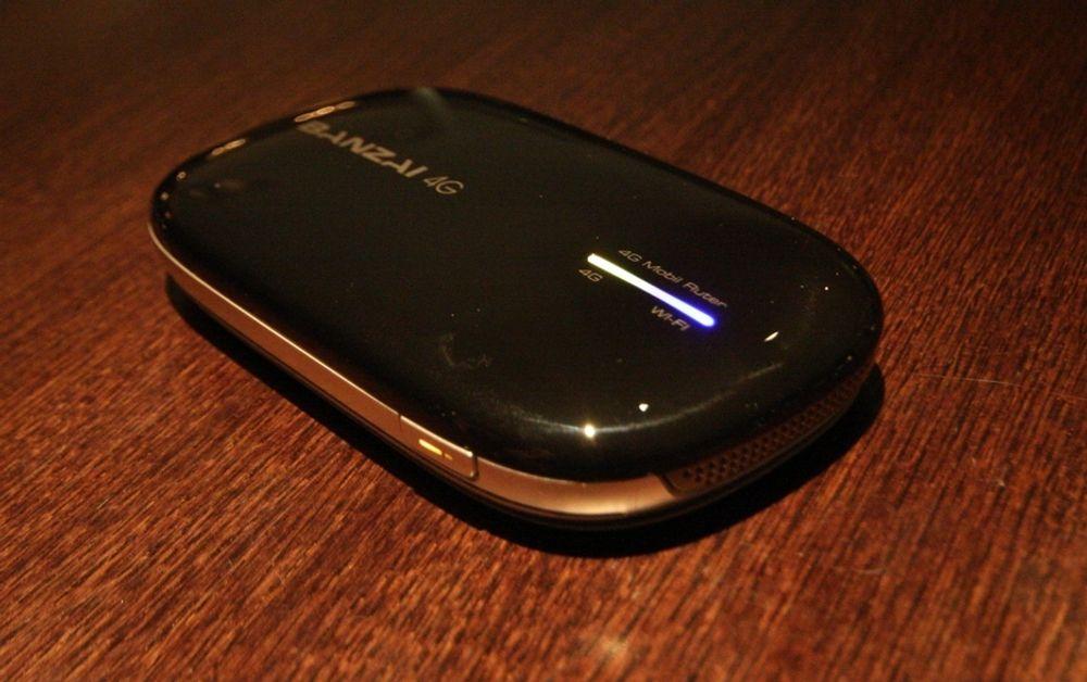 KJAPP: Mobilruteren fra Nextnet gir nettbrukere i fire Østfoldbyer opp til 10 Mbit/s på farta.