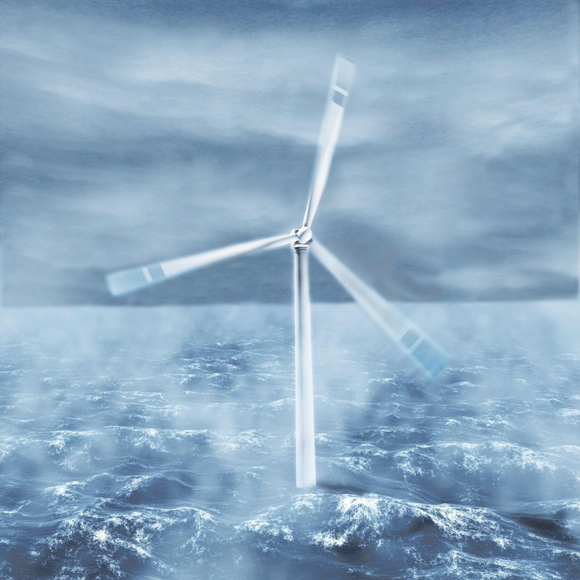 GARANTI: Med nye vedtekter kan GIEK gi garantier til innretninger for offshore vindkraft.