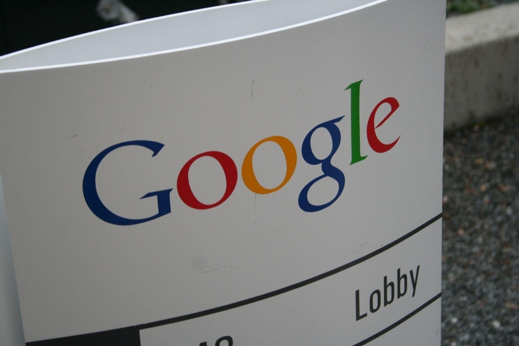 KJENT LOGO: Google har blitt verdens mest verdifulle merkevare.
