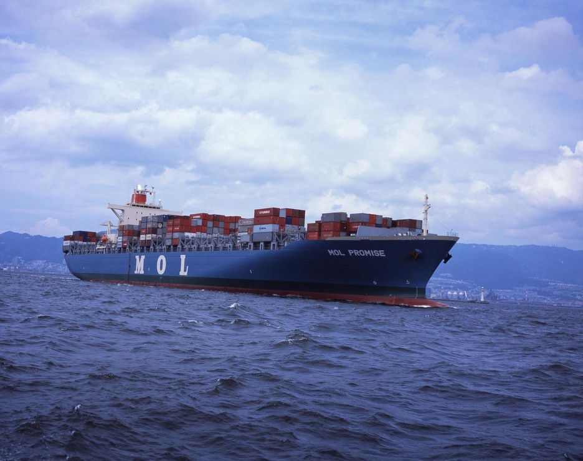 MONNER: Containerskipet MOL Promise tilhørende Mitsui O.S.K. Lines, Ltd. (MOL). Rederiet er ett av verdens største og disponerer ca. 870 skip.