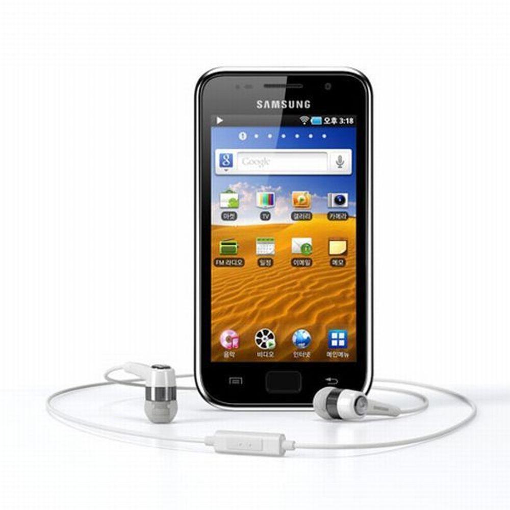Samsung Galaxy Player kan omtrent alt det Galaxy S, utenom ringe og sende meldinger.