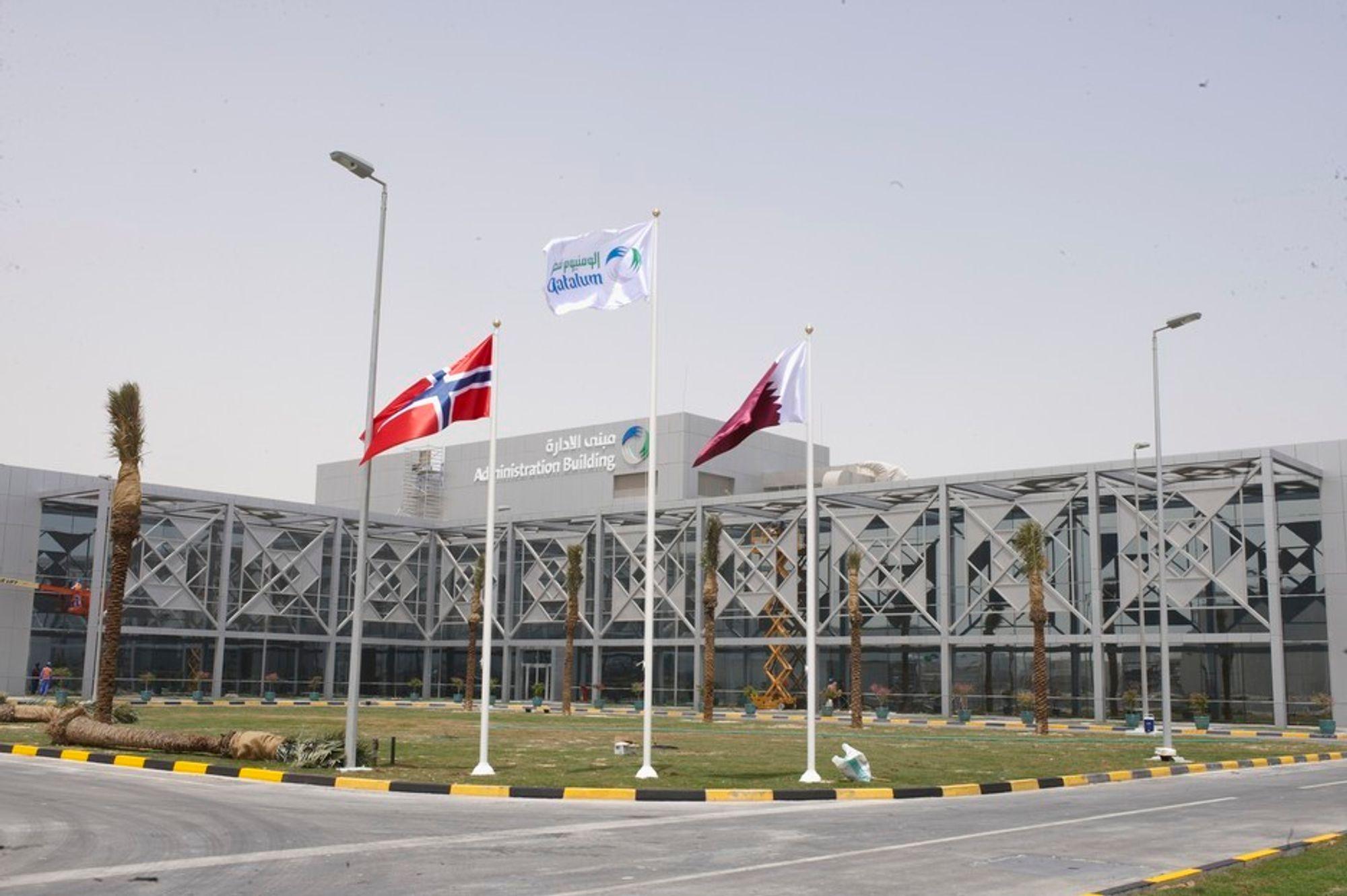 Aluminiumsverket i Qatar er ett av verdens største. Produksjonskapasiteten er på nesten 600.000 tonn primæraluminium.