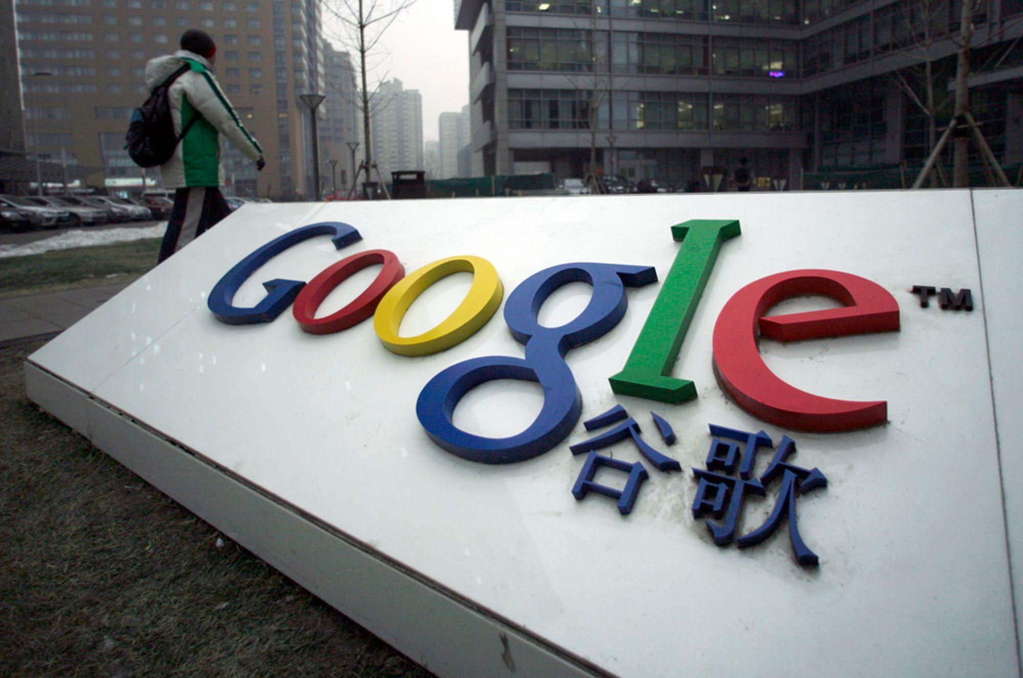 KATT OG MUS: Ved å omdirigere søk fra Kina til Hongkong, smyger Google seg rundt kinesiske sensurkrav. Det går ikke upåaktet hen.