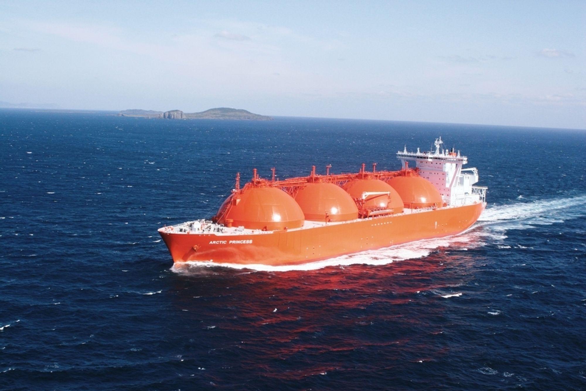 Norge produserer og eksporterer LNG fra Melkøya. DNV GL tror LNG blir viktigere for shipping på vei mot lavkarbon og nullutslipp.