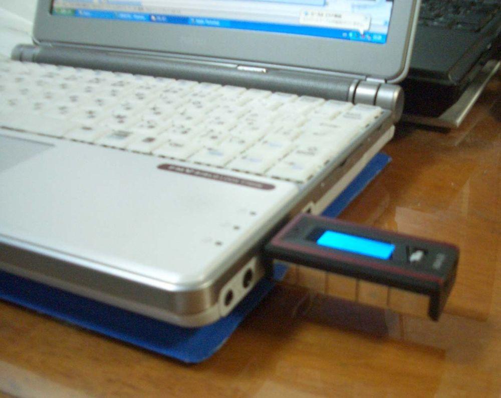 Neste generasjon USB - USB 3 - bli enda kjapperer - med en overføringshastighet på 4,8 gigabit per sekund.
