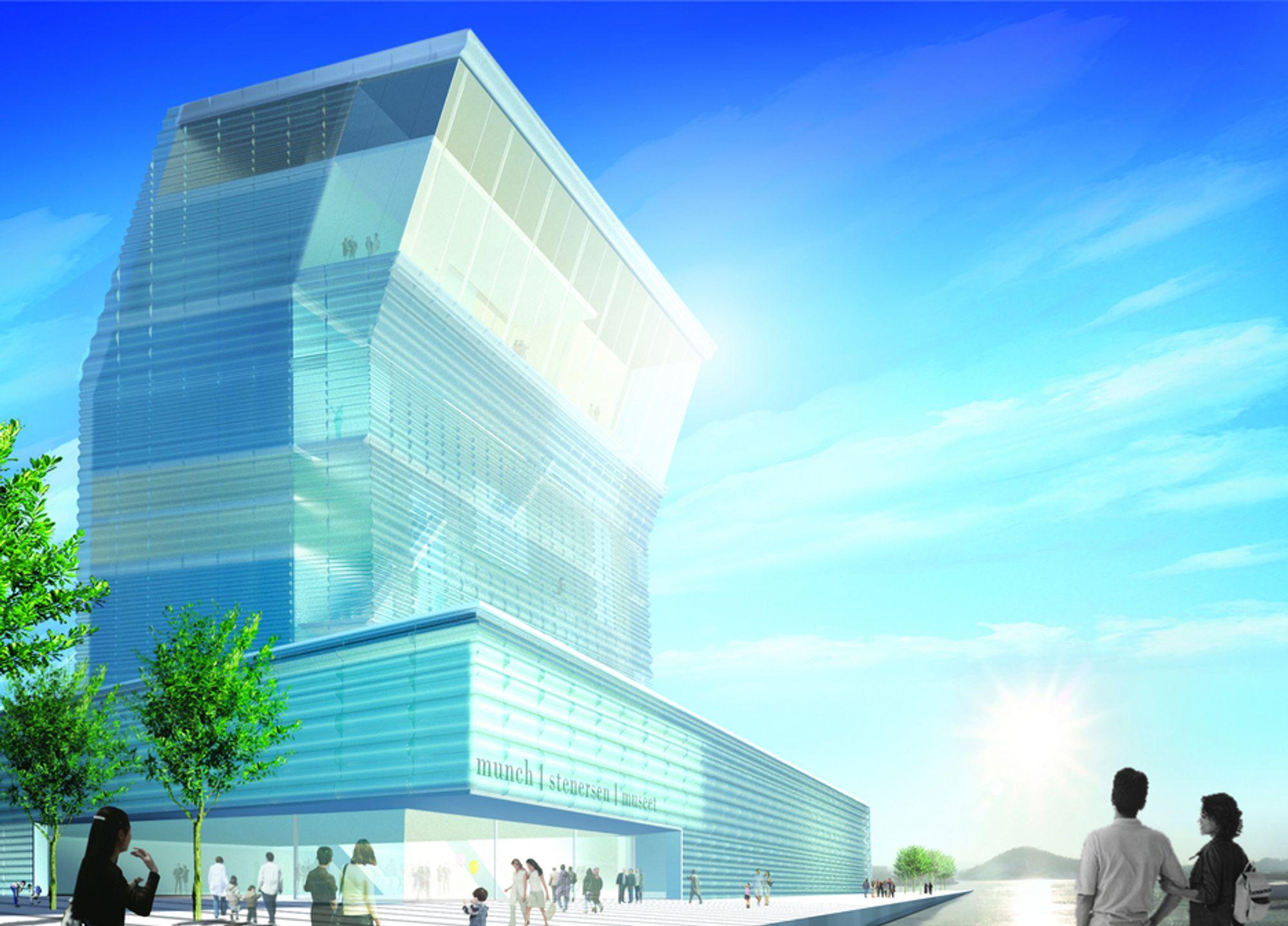 Konsepttegning av Lambda, det nye Munch-museumsbygget.